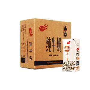 三剑客 钻石包 纯牛奶 200ml*16盒实惠装 18.8元(需用券)