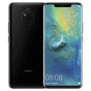 华为(HUAWEI) Mate 20 Pro 智能手机 亮黑色 8GB 256GB  6299元