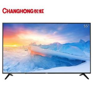CHANGHONG长虹55D2S55英寸4K超高清液晶电视1599元