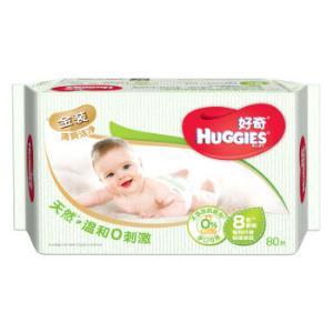 HUGGIES 好奇 铂金装 婴儿湿巾 80抽 *16件 126.4元(合7.9元/件)