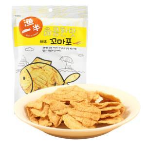 泰国进口 渔一半 休闲零食 小鱼片 鱼脯 鱼干 网红零食 辣味 30g 9.9元