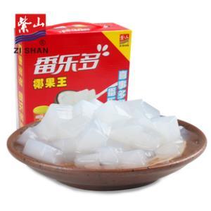 紫山 椰果王原味大果肉粒奶茶专用罐装200g*9甜品果冻布丁礼盒  券后19.8元