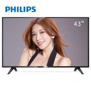 PHILIPS飞利浦43PFF5292/T3液晶电视43英寸*5件