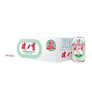 健力宝经典纪念罐运动饮料橙蜜味 330ml*24瓶 整箱51.9元