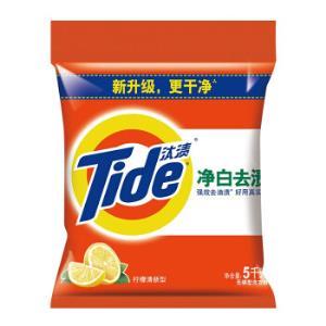 Tide汰渍净白去渍洗衣粉柠檬清香5kg*5件 139.2元(合元27.84/件)