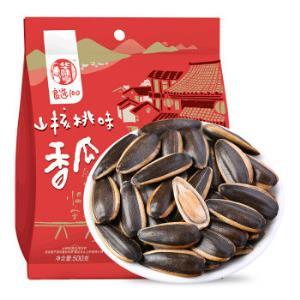 华味亨山核桃味香瓜子500g/袋休闲食品小吃零食坚果葵花籽*2件16.02元(合8.01元/件)