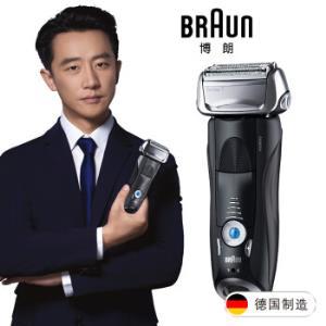 BRAUN博朗7系7840S电动剃须刀898元