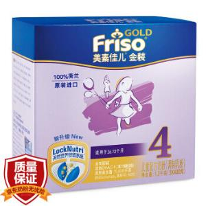 Friso美素佳儿金装婴幼儿配方奶粉4段1200g180.2元