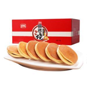 PANPANFOODS盼盼铜锣烧红豆味1000g*3件 62.79元(合20.93元/件)