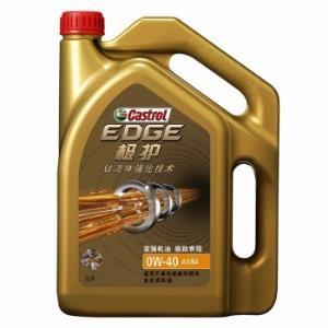 Castrol嘉实多EDGE极护SN0W-40A3/B4钛流体全合成机油4L 309元(需用券)