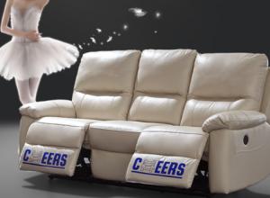 CHEERS芝华仕5522头等舱真皮沙发单人位2249元
