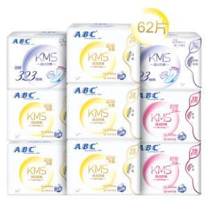 ABC KMS棉柔系列卫生巾 纤薄日夜组合装9包62片(240mm*40片+280mm*16片+323mm*6片) 52.9元