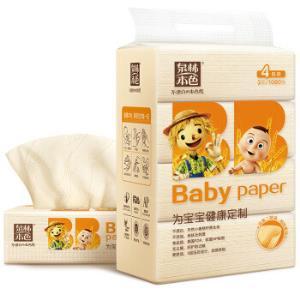 泉林本色抽纸baby专用本色面巾纸巾不漂白无刺激3层加厚压花90抽*4包*3件 35.49元(合11.83元/件)