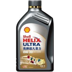 Shell壳牌HelixUltra超凡喜力灰壳0W-20API全合成机油SN级1L 51.75元