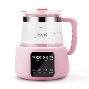 新贝恒温调奶器多功能冲泡奶粉机恒温暖奶器玻璃水壶8628 175元