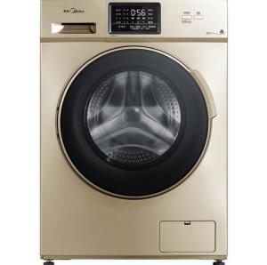 Midea美的MG100S31DG510公斤变频滚筒洗衣机 1899元