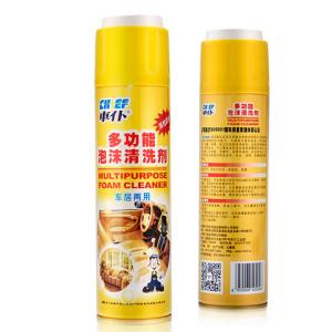 CHIEF/车仆多功能泡沫清洗剂550ML1瓶装 6.9元(需用券)