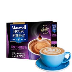 麦斯威尔巧克力摩卡咖啡12条(252克/盒)(新老包装交替发货)*6件 132.2元(合22.03元/件)
