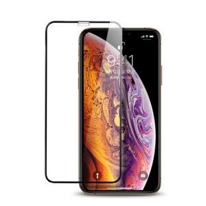 Spigen iPhone X/XR/XS/XS Max 钢化膜18元包邮(需用券)
