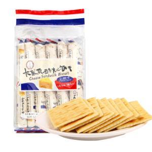 CAMUS卡慕夹心饼干乳酪味360g*14件