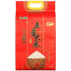 十月稻田五常大米稻花香米东北大米5kg+凑单品 36.65元包邮(双重优惠)