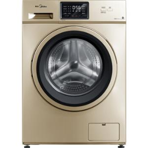 Midea美的MD80VN13DG58公斤变频洗烘一体机 2499元