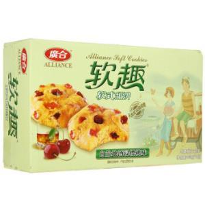 广合软趣燕麦水果软曲奇甜饼樱桃红提口味165g*23件 107元(合4.65元/件)