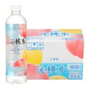Suntory三得利沁桃水水蜜桃味饮料一箱*6件 109.7元(合18.28元/件)