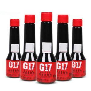 G17 益跑 巴斯夫原液汽油添加剂/燃油宝 60MLx5支装 *2件 188元(合94元/件)
