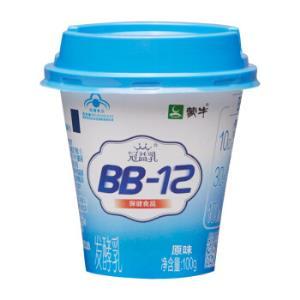 蒙牛冠益乳BB-12原味100g*3低温酸奶酸牛奶风味发酵乳*24件 152.4元(合6.35元/件)