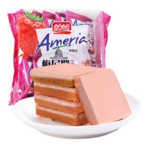 盼盼梅尼耶干蛋糕草莓味100g10枚*16件 106.4元(合6.65元/件)