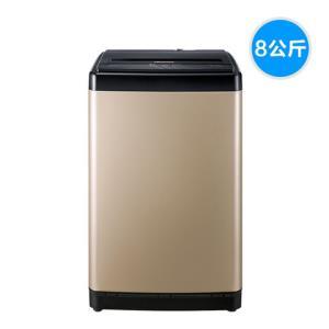 Hisense海信HB80DA332G8公斤波轮洗衣机 849元包邮