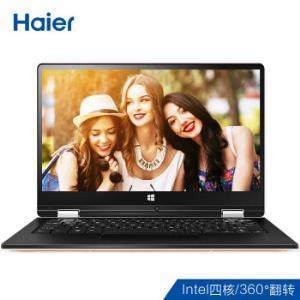 Haier海尔简爱S11-64G11.6英寸笔记本电脑(Z83504GB小于160GB)金 1399元(需用券)