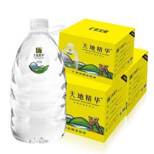 天然矿泉水4L*4桶*3箱弱碱性饮用水非纯净水整箱装*2件190元(合95元/件)