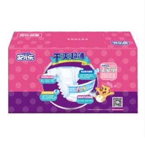 Anerle安儿乐干爽超薄婴儿纸尿裤XL108片*2件 193.5元(合96.75元/件)