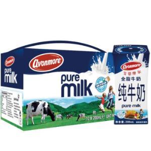 AVONMORE艾恩摩尔全脂牛奶200ml12盒礼盒装*3件 87.96元(合29.32元/件)