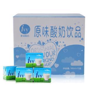 爱谊泰国原装进口酸奶饮品原味180ml*12盒成人儿童酸乳酪饮品*6件    79.68元(合13.28元/件)