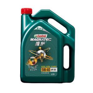 Castrol嘉实多MAGNATEC磁护启停保5W-30SN全合成机油4L 229元(需用券)
