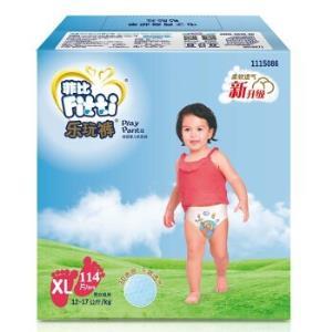 Fitti菲比拉拉裤XL114片*4件 476元(合119元/件)