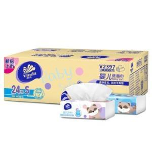 plus:维达(Vinda)抽纸婴儿3层100抽软抽*24包纸巾(小规格)整箱销售*3件 118.5元(合39.5元/件)