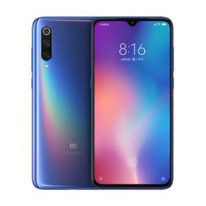 MI小米9智能手机8GB+256GB 2549元(需用券)