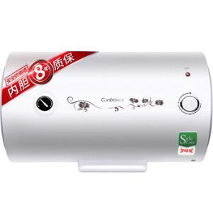 Canbo康宝CBD60-2WAFE0160升储水式电热水器599元