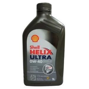 Shell壳牌HelixUltra超凡灰喜力SN0W-40全合成机油1L*13件456.8元(合35.14元/件)