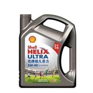 Shell壳牌HelixUltra超凡喜力SN5W-40全合成机油4L 215.6元
