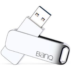 banqF61256GBUSB3.0高速U盘360度旋转全金属车载优盘银色 149.9元