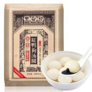 缸鸭狗 宁波汤圆 320g (16只) *6件 141.4元(合23.57元/件)