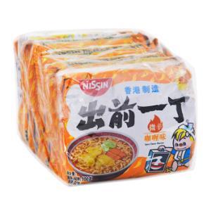 中国香港 出前一丁方便面微辛咖喱味100g*5包 *2件 32.86元(合16.43元/件)