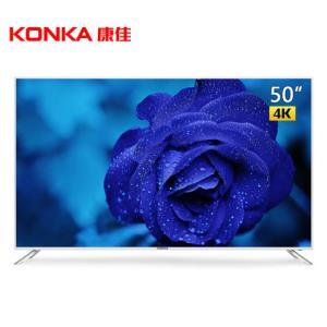 Konka康佳B50U50英寸4K液晶电视1499元