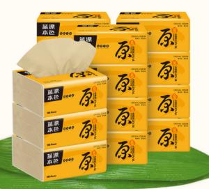 蓝漂抽纸家用纸巾40包家庭装实惠装整箱饭店用餐巾面巾纸竹浆本色 23.9元(需用券)