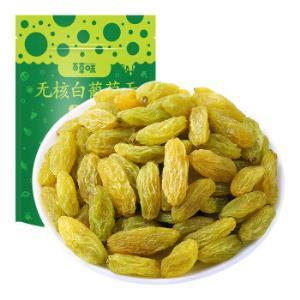 Be&Cheery百草味水果干白葡萄干100g*22件153.6元(合6.98元/件)